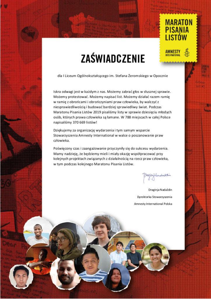 I Liceum Ogólnokształcące im. Stefana Żeromskiego 3, 26-300 Opoczno